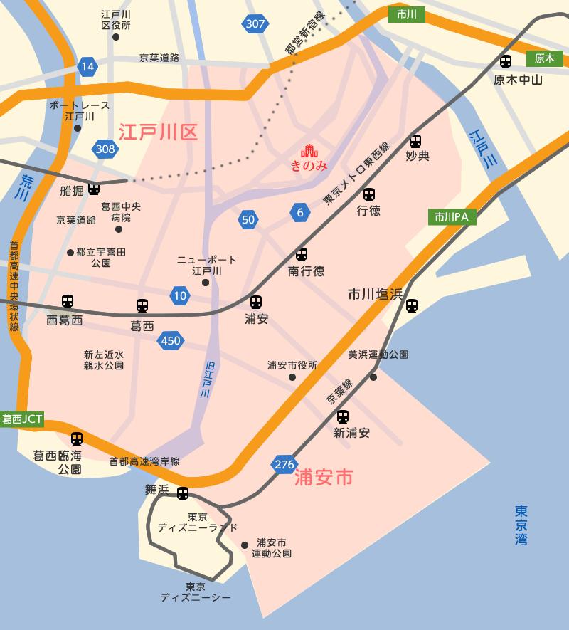 バスルートエリアマップ